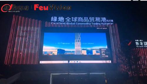 户外300多平米LED显示屏(哈尔滨江北绿地)